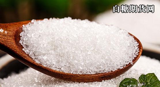 高额的进口成本无疑会给国内白糖市场带来机会